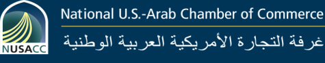 National U.S.-Arab Chamber of Commerce